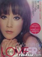 Love * Over = Lover