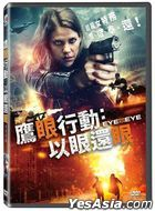 Eye For An Eye (2019) (DVD) (Taiwan Version)