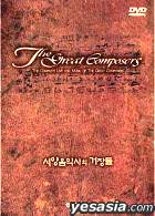 The Great Composers (Korean Version)