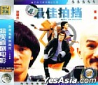 Aces Go Places (VCD) (China Version)