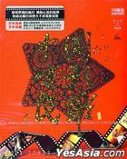 Folk Songs Of Chinese Movie (China Version)