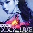 G.E.M. X.X.X. LIVE (2CD)