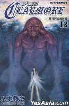 Claymore (Vol.18)
