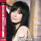 甲你攬牢牢 (彩膠) (Vinyl LP) - 江蕙