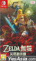 Hyrule Warriors: Age of Calamity (Asian Chinese Version)
