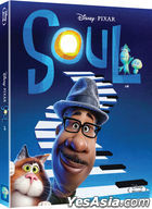 Soul (Blu-ray) (Korea Version)