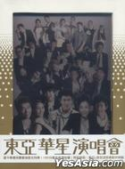 East Asia Capital Artists Concert Karaoke (3DVD) (With Album Poster)
