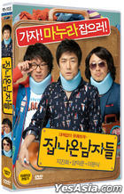 Runaway From Home (DVD) (First Press Edition) (Korea Version)