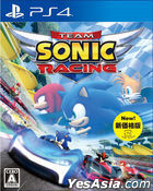 Team Sonic Racing (Bargain Edition) (Japan Version)