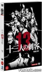 十三人刺客 (2010) (DVD) (雙碟裝) (韓國版)