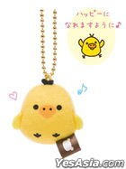 San-X Rilakkuma Mini Plush Toy with Keychain (Kiiroitori)