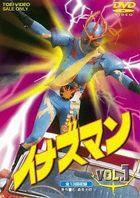Inazuman Vol.1 (DVD) (Japan Version)