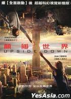 Upside Down (2012) (Blu-ray) (Taiwan Version)