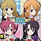 Otome wa Oneesama ni Koishiteru Drama CD Series 3 (Japan Version)
