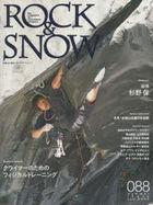 rotsuku ando suno  88 2020  88 2020  yama to keikoku 88 2020  88 2020  ROCK   SNOW 88 2020  88 2020  tokushiyuu kuraima  no tame no fuijikaru tore ningu tsuitou sugino