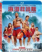 Baywatch (2017) (Blu-ray) (Taiwan Version)