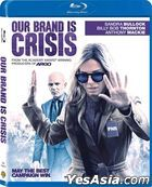 Our Brand Is Crisis (2015) (Blu-ray) (Hong Kong Version)