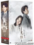 Guardian: The Lonely and Great God (2016) (DVD) (Ep.1-16) (End) (Multi-audio) (Limited Edition) (tvN TV Drama) (Taiwan Version)