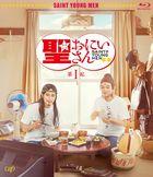劇場版 聖哥傳 第1紀 (Blu-ray)(日本版)