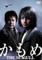 Kamome (Theatrical Play) (DVD) (Japan Version)