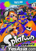 Splatoon (Wii U) (Japan Version)