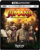 Jumanji: Welcome to the Jungle (4K Ultra HD + Blu-ray) (Japan Version)
