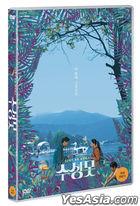 Duck Town (DVD) (Korea Version)