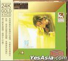 Jing Ting Jing Cai Shi San Shou (24K Gold CD)