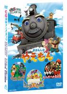 CG Toei Anime Matsuri (DVD) (Japan Version)