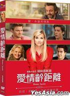 Home Again (2017) (DVD) (Taiwan Version)