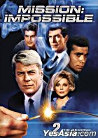 Mission: Impossible (DVD) (The Second TV Season) (US Version)