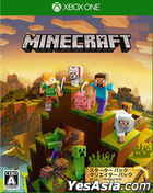Minecraft Master Collection (日本版)