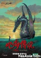 Tales From Earthsea (2006) (DVD) (Single Disc Edition) (Hong Kong Version)