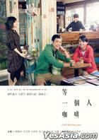 Cafe. Waiting. Love (DVD) (Regular Edition) (Taiwan Version)