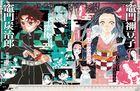 Kimetsu no Yaiba 2021 Calendar (Comic Edition) (Japan Version)
