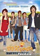 微笑Pasta (DVD) (第一輯) (待續) (香港版)