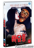 Easy Virtue (HD Remastering) (DVD) (Korea Version)
