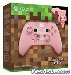 Xbox Wireless Controller (Minecraft Pig) (日本版)