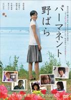 Permanent Nobara (DVD) (Japan Version)