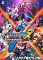 Rockman X Anniversary Collection 2 (日本版)