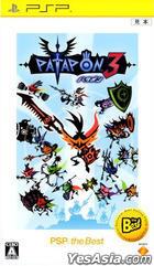 Patapon 3 (New Bargain Edition) (Japan Version)