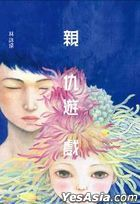 Wei Miao Wu Yu39 : Qin Chou You Xi