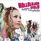 Hallelujah Girls (Japan Version)