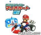 Radio Controll Car Mario Kart Wii