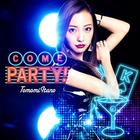 COME PARTY! [Type A](SINGLE+DVD) (First Press Limited Edition)(Japan Version)