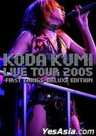 Live Tour 2005 -first things- deluxe edition- (Normal Edition)(Japan Version)