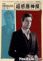 The Mentalist (DVD) (The Seventh And Final Season) (Taiwan Version)