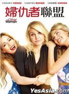 The Other Woman (2014) (DVD) (Taiwan Version)