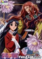 Saiunkoku Monogatari 12 (DVD) (Taiwan Version)