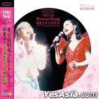 NHK Concert (Picture Disc) (180g) (Vinyl LP)